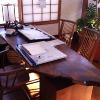 Nakashima 4.jpg